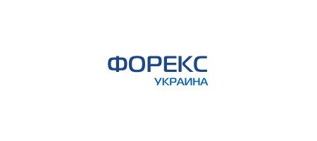 Бллагодарные форексу украинцы торговые стратегии форекс на d1